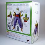 SH Figurarts - Piccolo - card back (1200x1200).jpg