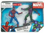 MVL U Spider-Man Green Goblin Packaging.jpg