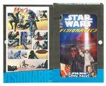 Star Wars Owen Lars and Darth Maul Packaging 2.JPG