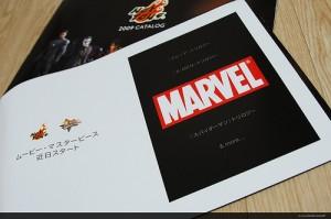 Hot Toys Marvel Announcement Teaser