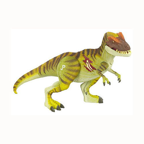 Dinosaur toys Pleo