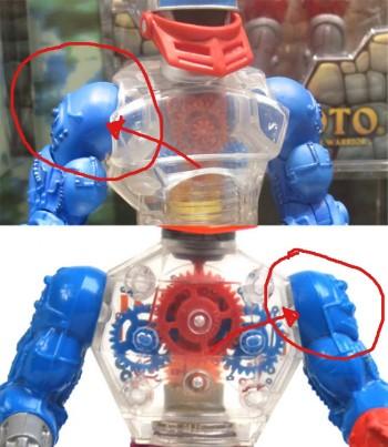 Robotoshoulder1