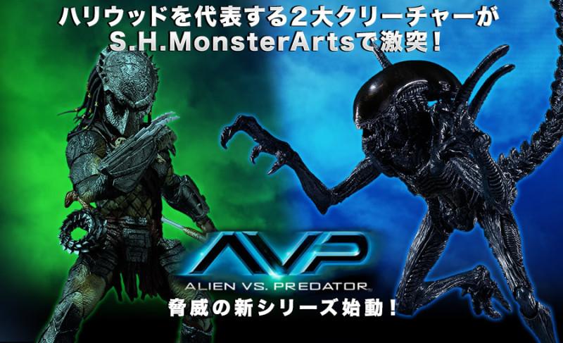 SH MonsterArts Alien vs Predator 01