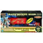 Hasbro Transformers Year of the Dragon Ultimate Optimus Prime 1